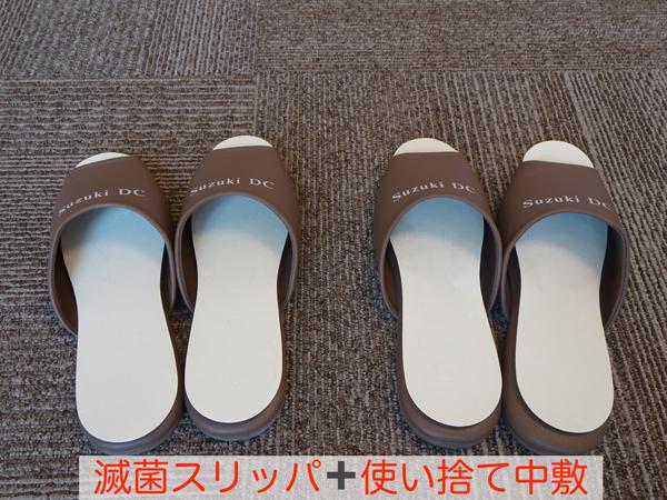 歯医者 東大阪 奈良 生駒 徹底コロナ対策 最高レベル薬液除菌 感染予防・対策